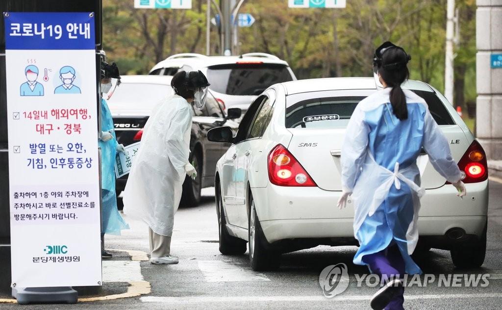 调查:韩国超六成民众疫情下民族自豪感增强