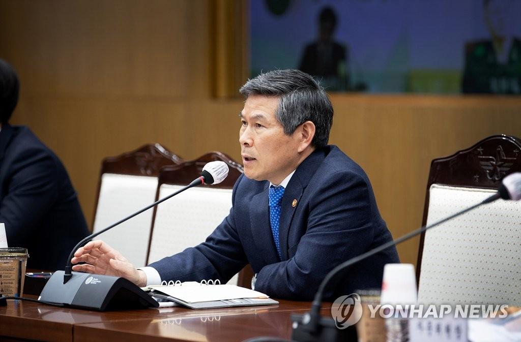 韩军争取明年底兵役期缩短至18个月