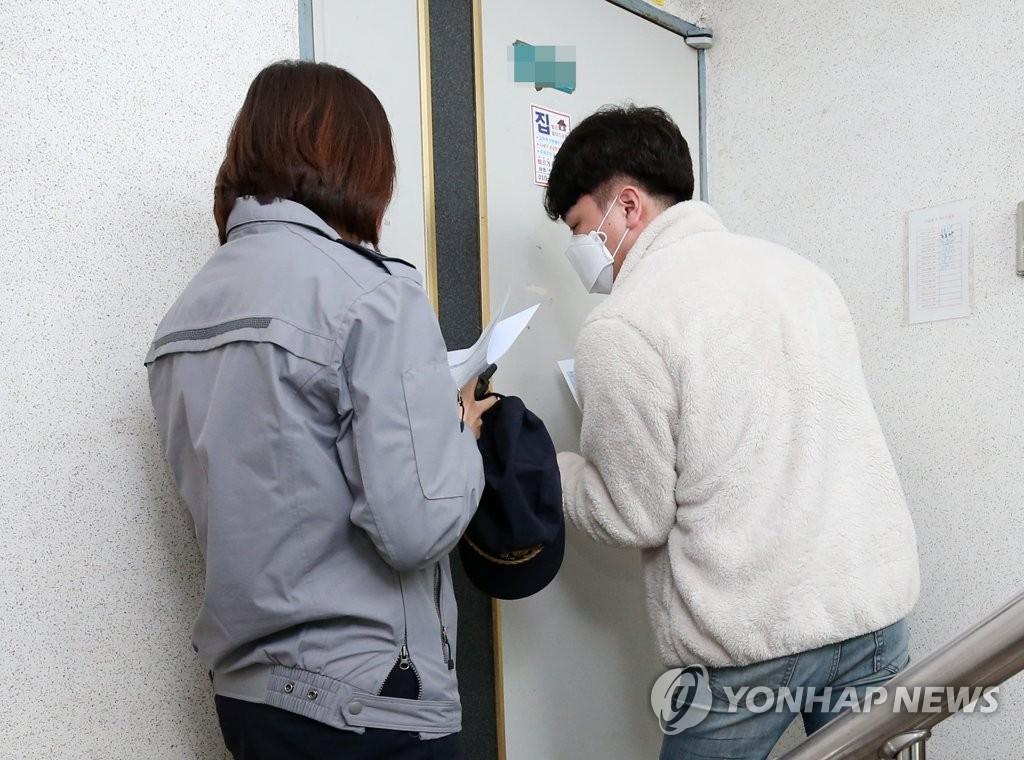 韩国拟下周起要求居家隔离违规者佩戴手环