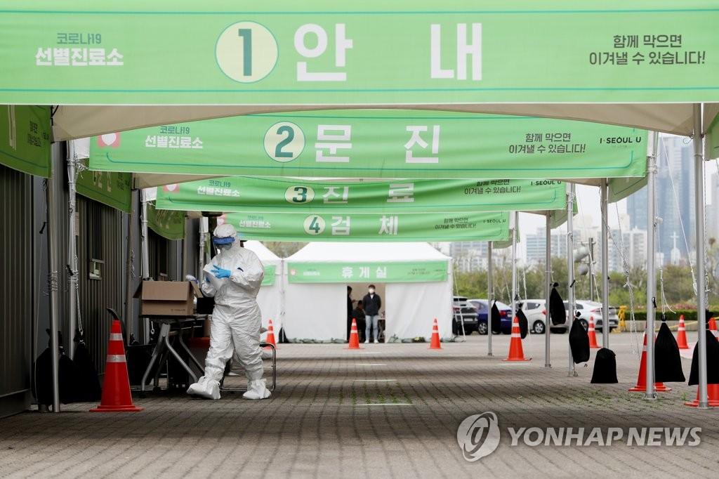 详讯:韩国新增13例新冠确诊病例 累计10674例