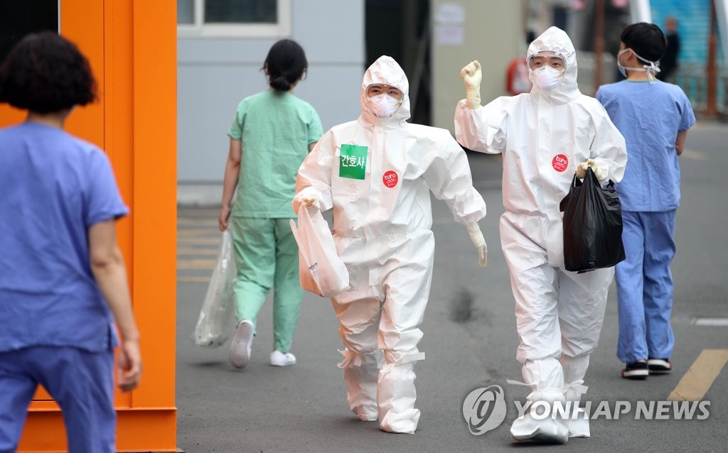 详讯:韩国新增8例新冠确诊病例 累计10702例