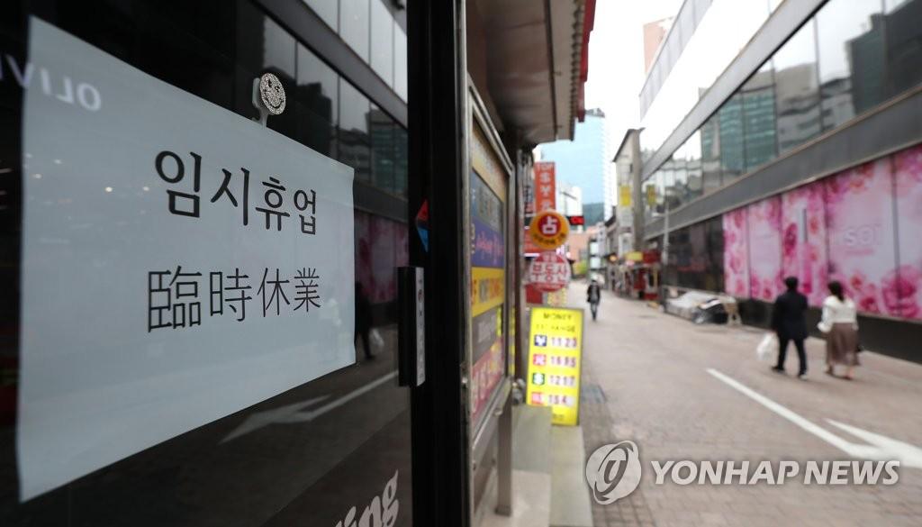 资料图片:周末歇业。 韩联社