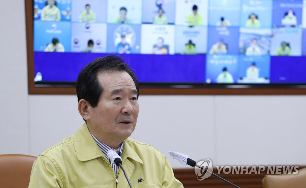 韩国延长保持社交距离措施至5月5日