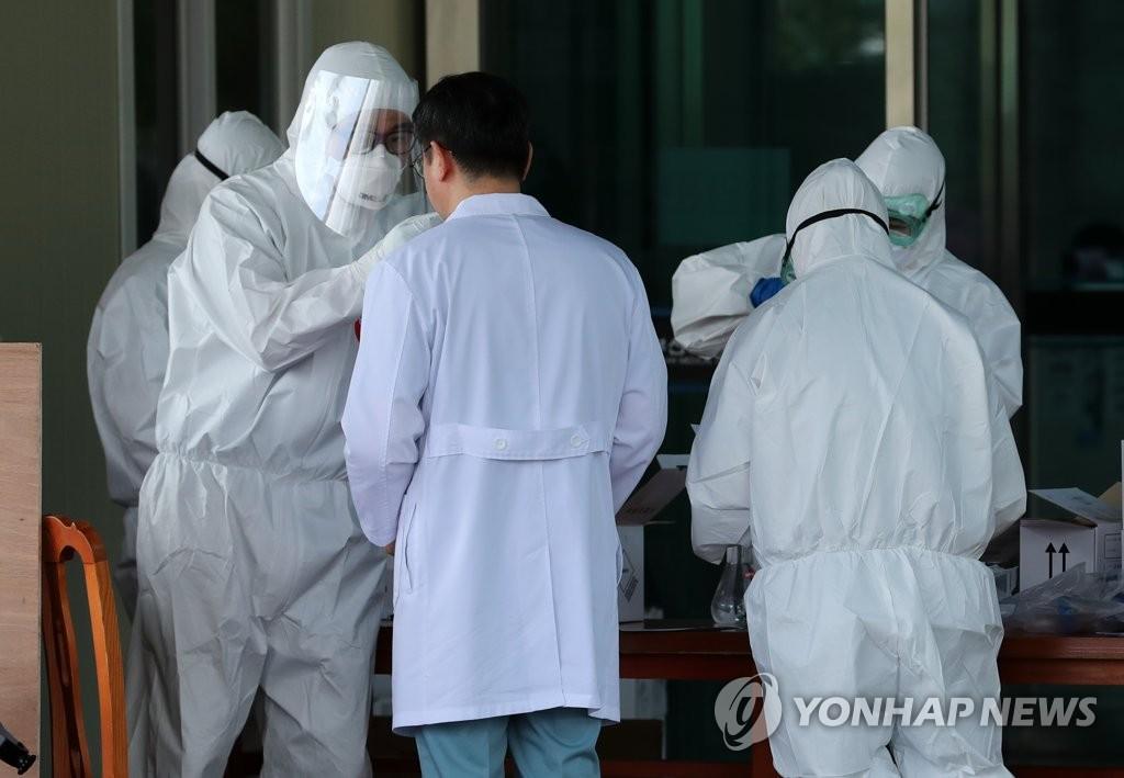 详讯:韩国新增9例新冠确诊病例 累计10683例