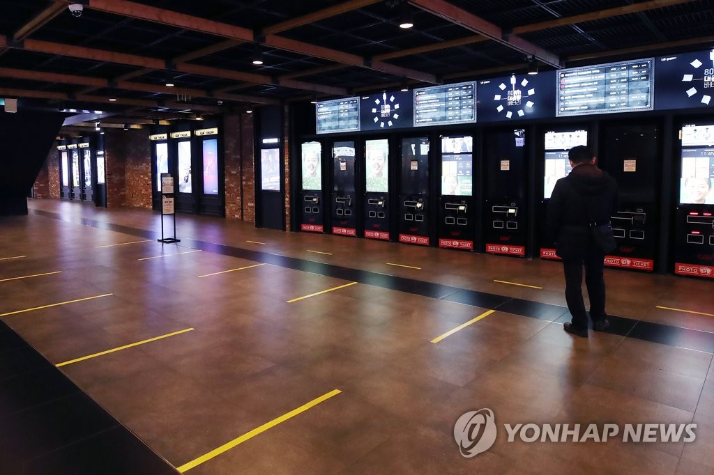 韩国票房:4月观影人数跌破百万创新低