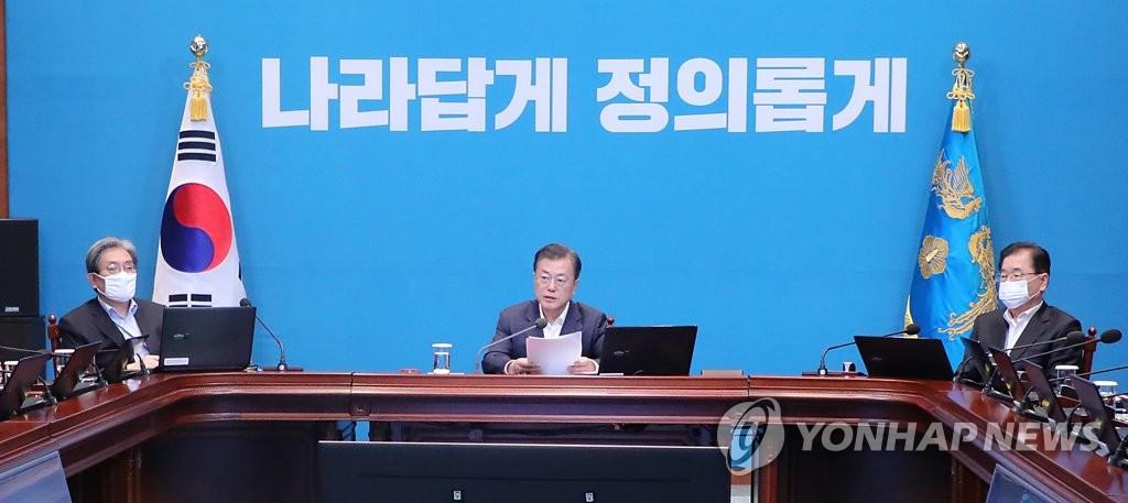 4月20日,在青瓦台,文在寅(居中)在首席秘书和辅佐官会议上发言。 韩联社