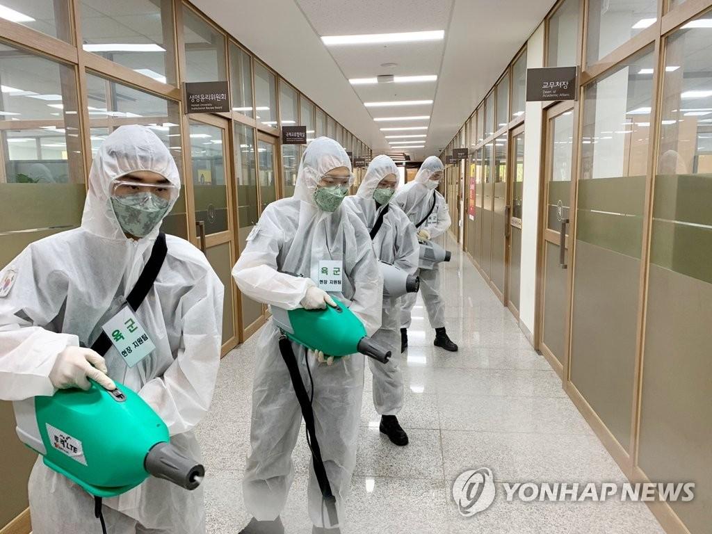 详讯:韩国新增4例新冠确诊病例 累计10765例