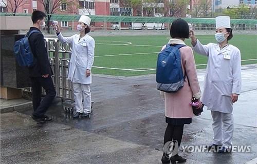 朝鲜中小学本月初全面开学