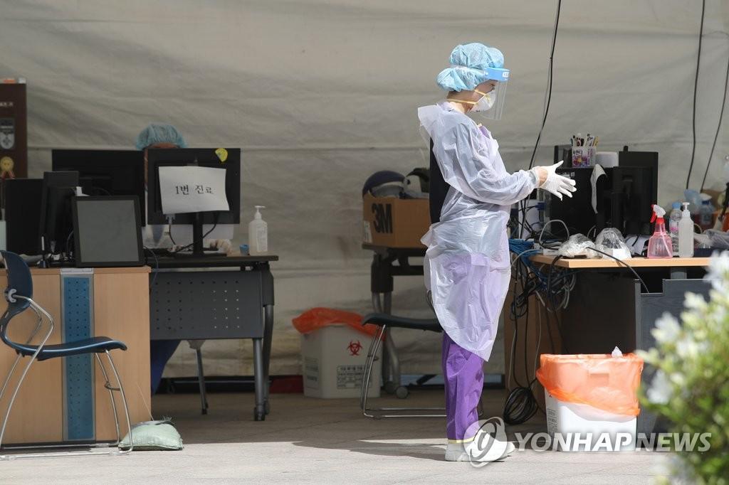 详讯:韩国新增10例新冠确诊病例 累计10738例