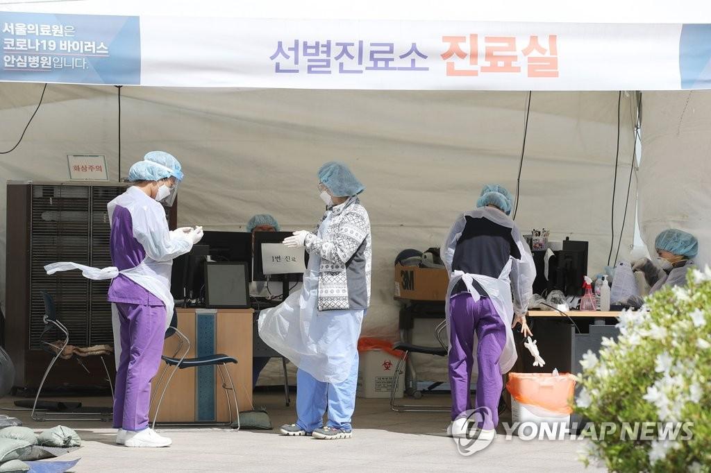 详讯:韩国新增14例新冠确诊病例 累计10752例
