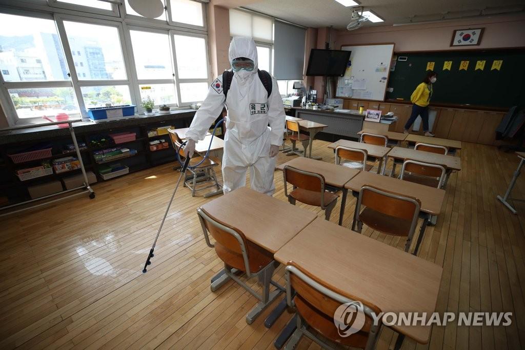 韩99%学校做好防疫工作等待线下开学
