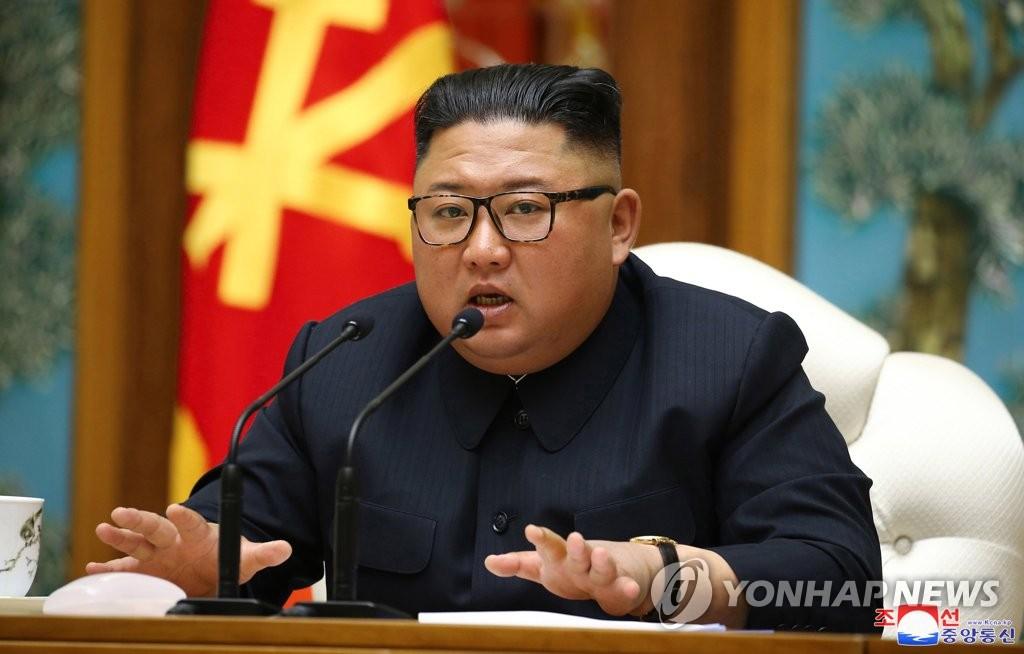 2020年4月21日韩联社要闻简报-2
