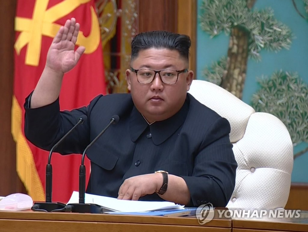 朝媒报道金正恩为国家有功者送寿筵消息