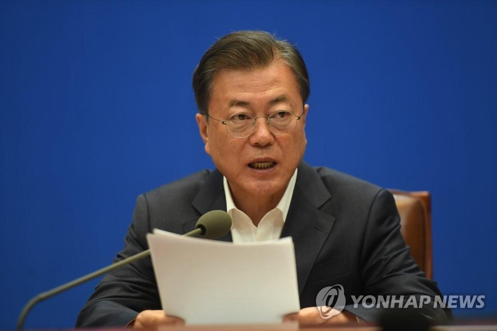 韩政府将投入2300亿元救济支柱产业