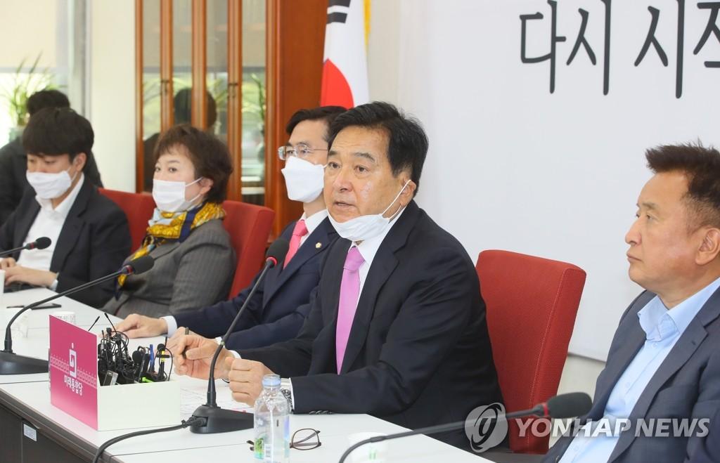 韩最大在野党败选后决定建立过渡期领导机制
