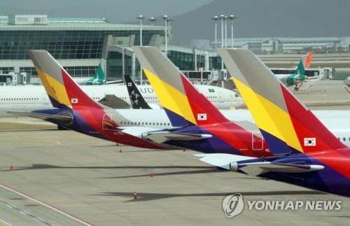 现代产业开发公司要求重谈韩亚航空收购条件