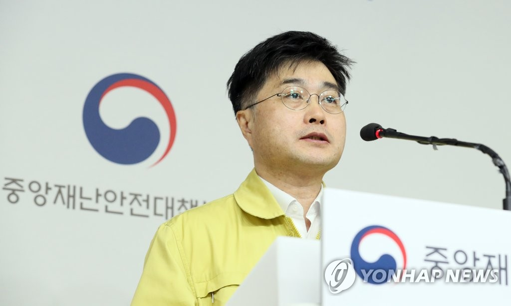 韩国暂停免签证入境后短期居留入境者降61%