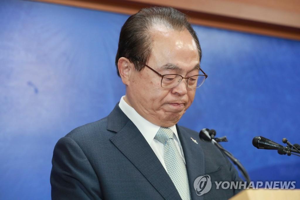 韩国釜山市长因性骚扰引咎辞职