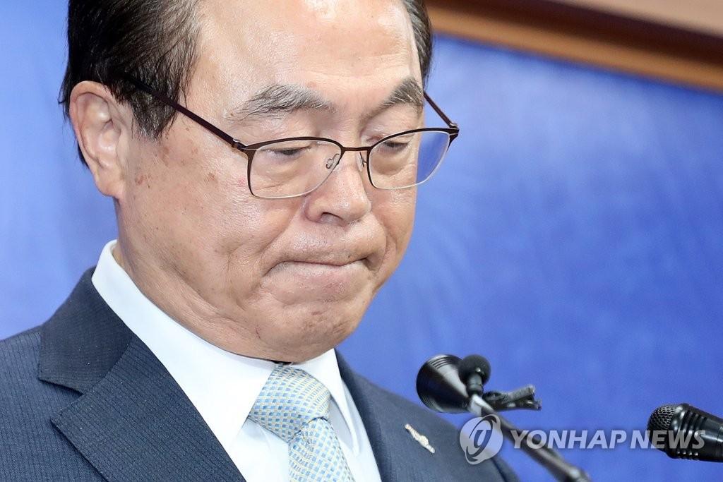 韩执政党拟明开除釜山市长党籍
