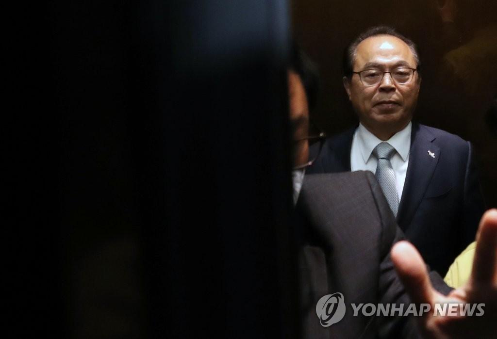 韩前釜山市长涉嫌性骚扰被开除党籍