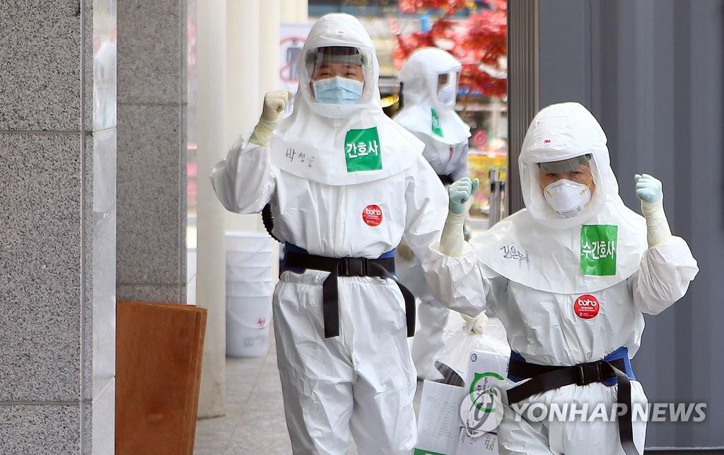 详讯:韩国新增10例新冠确诊病例 累计10728例