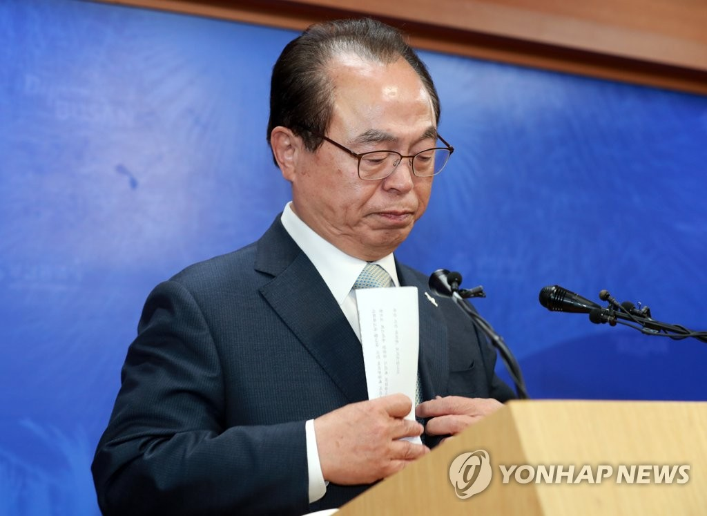 韩执政党下周开会讨论开除前釜山市长党籍
