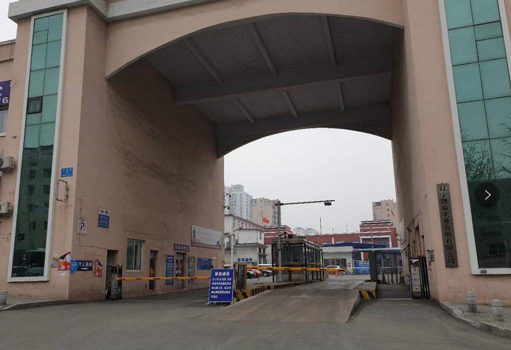资料图片:中朝边境的丹东海关 韩联社