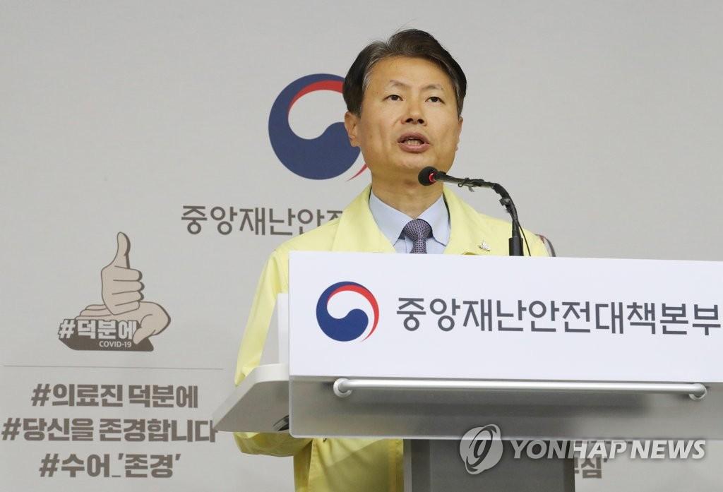 4月24日,中央灾难安全对策本部第一总括协调官金刚立举行记者会。 韩联社