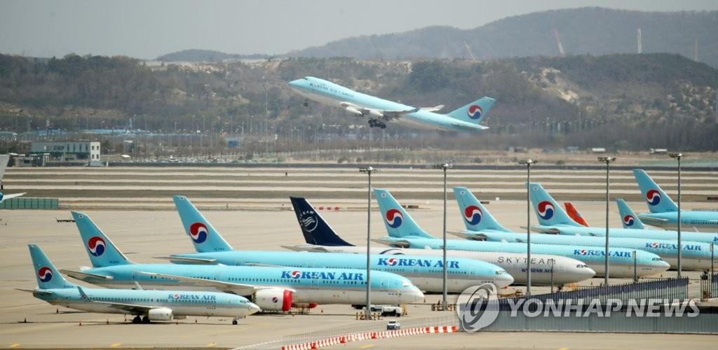 韩两家国营银行将为大韩航空提供70亿元援资