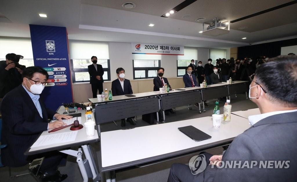 韩国职业足球联赛5月8日零观众开幕