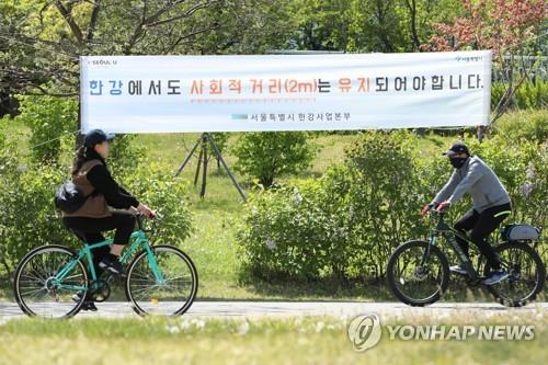 调查:八成韩国人疲于严守社交距离