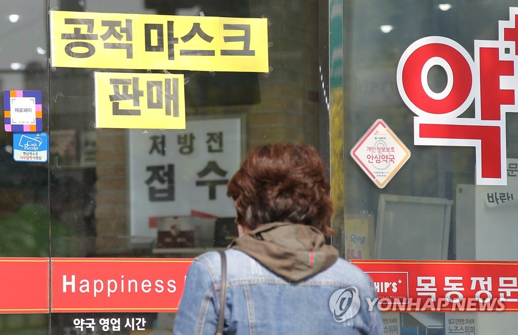 韩国筹备亿只口罩预算防范疫情重袭