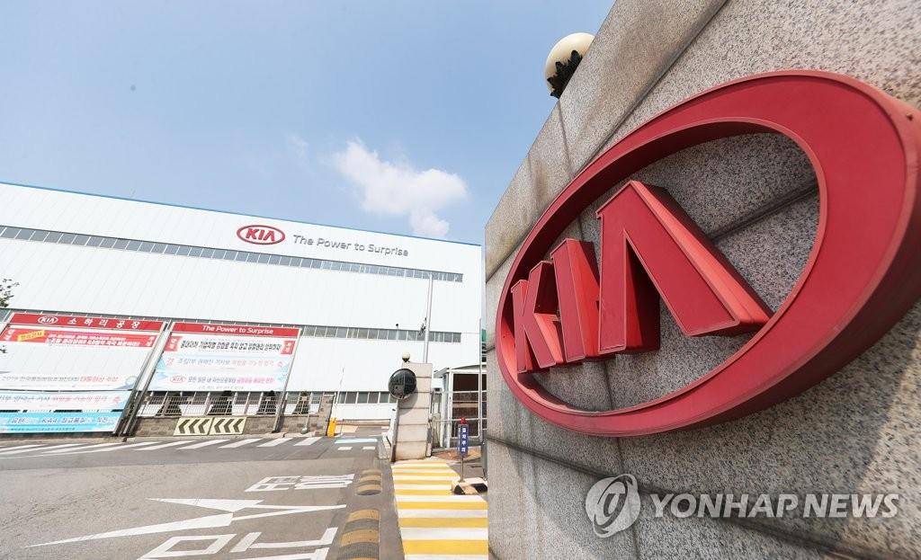 资料图片:起亚汽车 韩联社