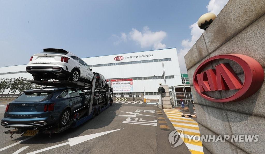 资料图片:起亚汽车工厂 韩联社