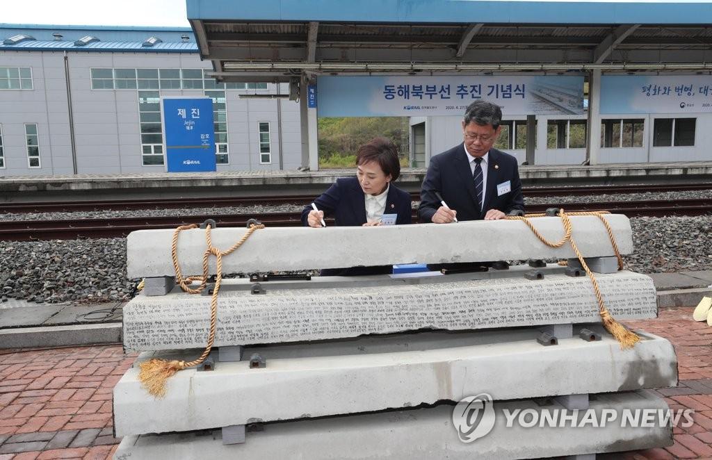 韩统一部:朝鲜优兔宣传不受韩朝合作法限制