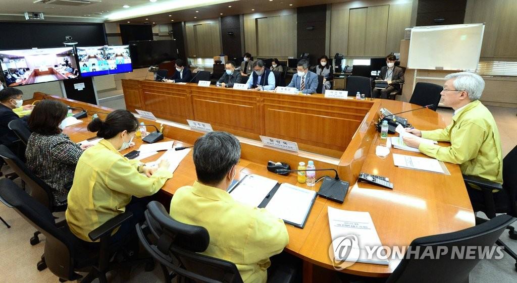 韩国将办在线研讨会与国际社会分享防疫经验