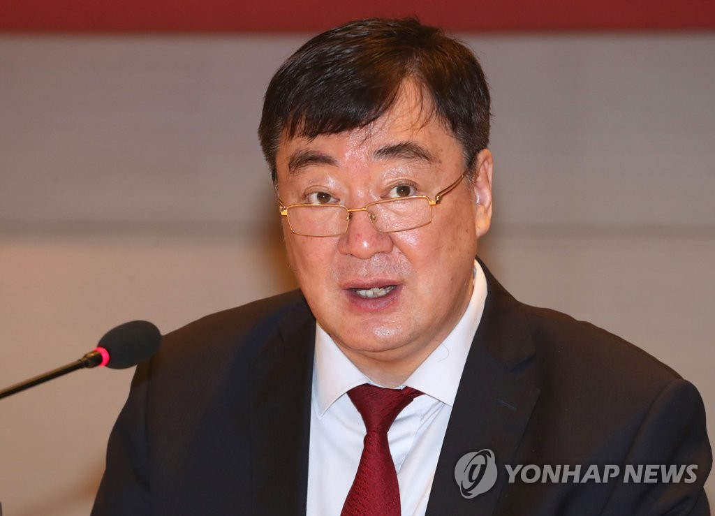 详讯:韩国经济团体邀中国驻韩大使邢海明座谈