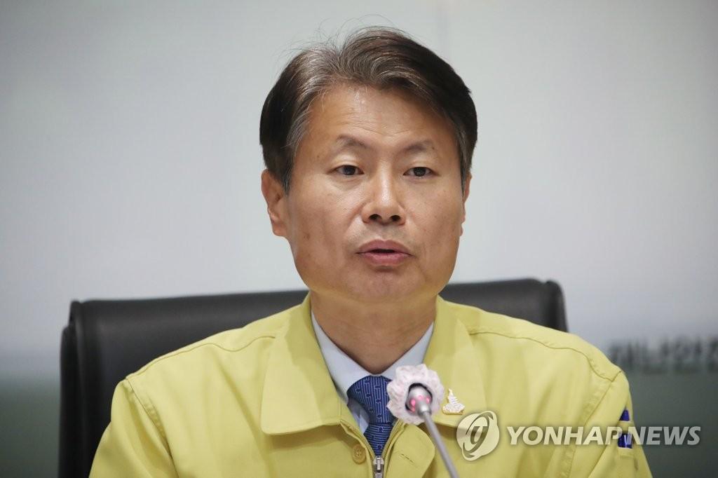 韩将加强未登记外国人等防疫真空地带管理