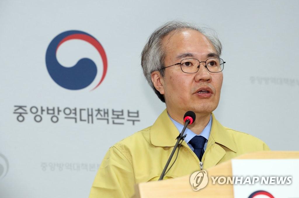 资料图片:中央防疫对策本部副本部长权埈郁 韩联社