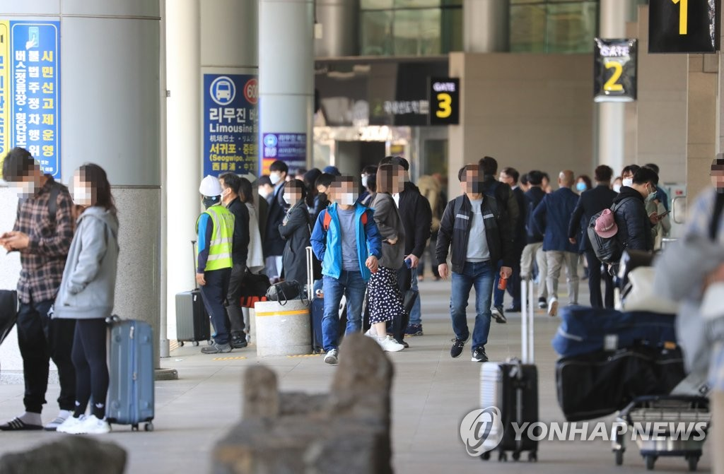 调查:近四成韩国人五一长假计划出行