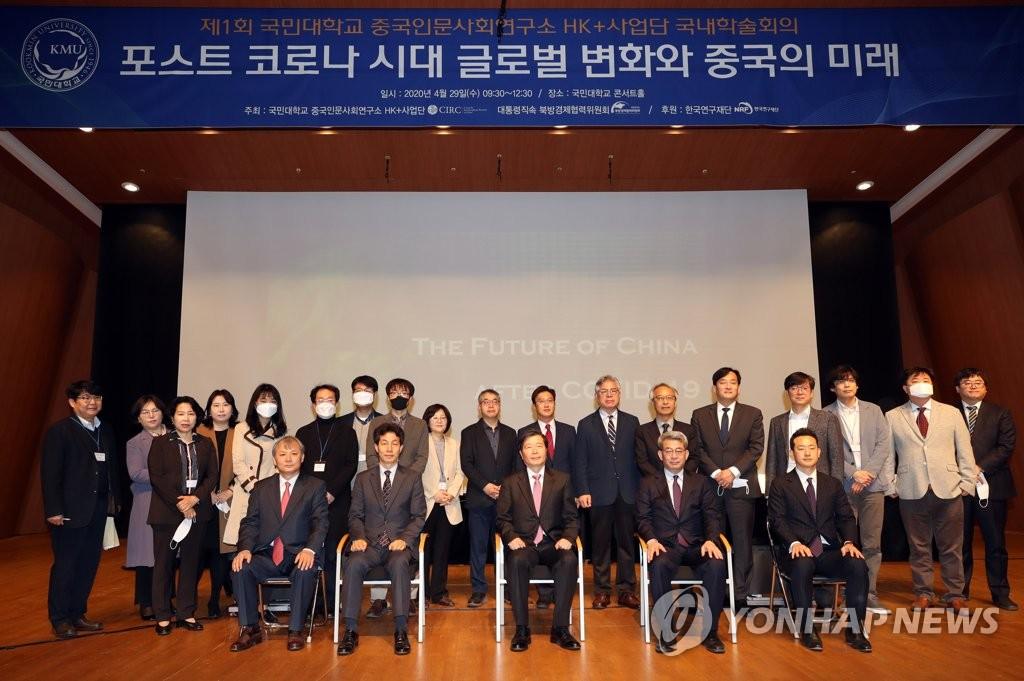 中国驻韩大使吁尽早重启双边经济交流迎后新冠时代
