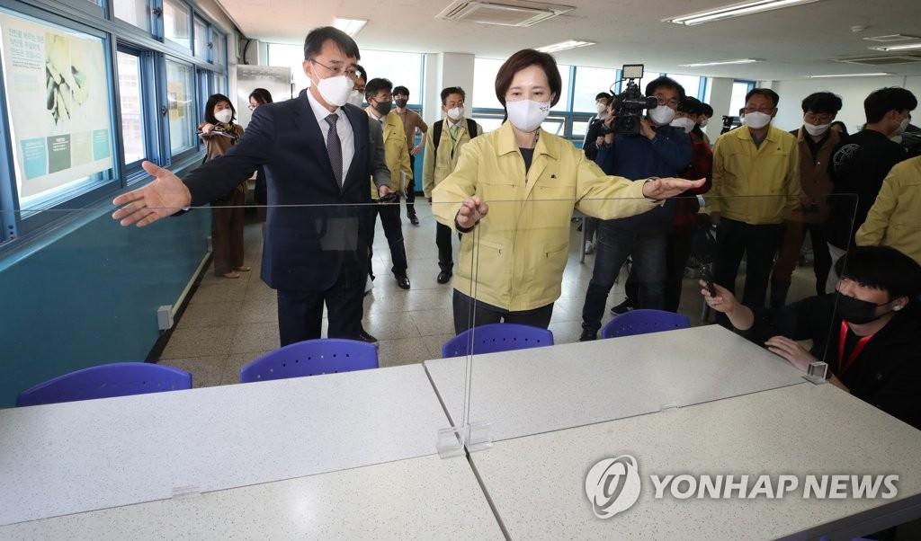 韩国下周复课 采取硬核措施确保校园安全