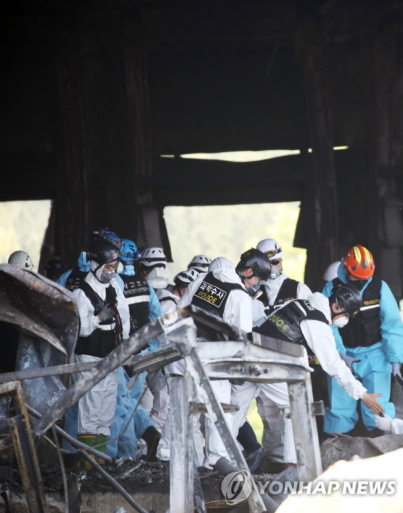4月30日上午,在利川物流仓库火灾现场,警员、消防队员等展开现场鉴定工作。 韩联社