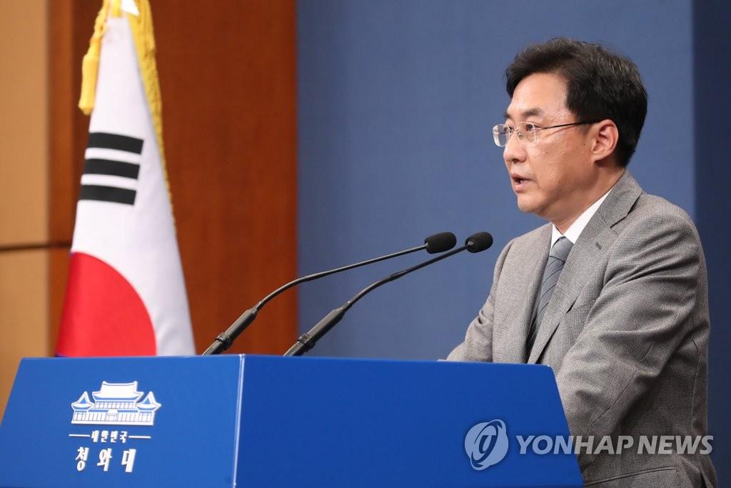 韩总统府:文在寅开第四次文金会的决心依旧