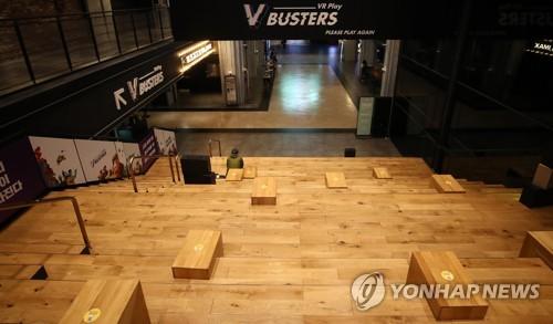上半年韩国观影人数同比减七成 创15年来新低
