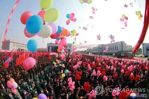 朝鲜顺天磷肥厂竣工仪式