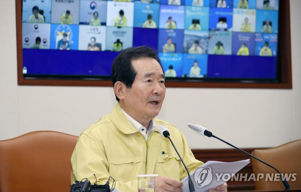 韩国6日起转入生活防疫阶段
