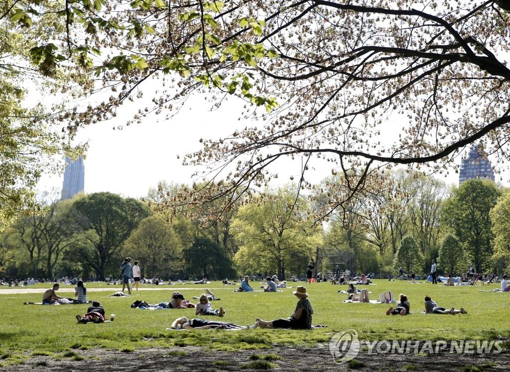 资料图片:美国纽约中央公园 韩联社/美国合众国际社