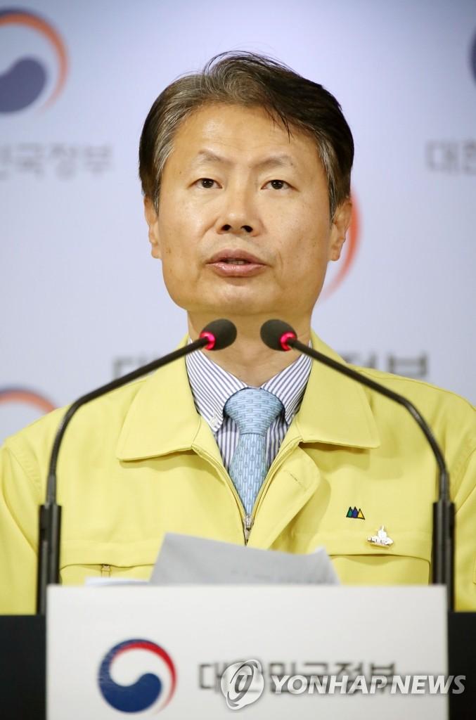 韩防疫部门:政府防疫政策短期内维持不变
