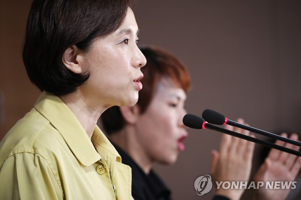 详讯:韩国中小学13日起线下开学